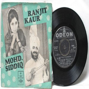 "PUNJABI  INDIAN  Ranjit Kaur &Mohd Siddiq7"" 45 RPM EMI Odeon EP 1973"
