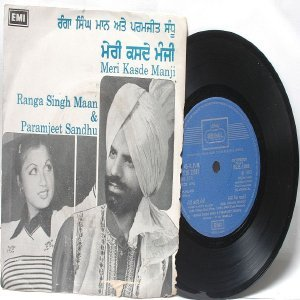 """PUNJABI  INDIAN Ranga Singh Maan & Paramjeet Sandhu 7"""" 45 RPM EMI Regal EP 1983"""