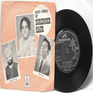 "PUNJABI  INDIAN  Duets Songs of SURINDER KAUR 7"" 45 RPM  EP"