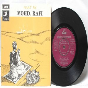 """ISLAMIC  PAKISTAN INDIAN  Naat MOHD. RAFI  7"""" 45 RPM EMI Angel7 EP 1970"""