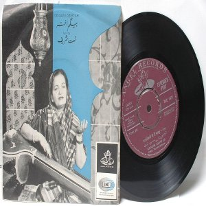 "ISLAMIC  PAKISTAN INDIAN  Naats BEGUM AKHTAR 7"" 45 RPM EMI Angel7 EP 1968"