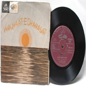 "ISLAMIC  INDIAN  Waqiaat-E-Shahadat MOHD. RAFI   7"" 45 RPM EMI angel EP 1966"