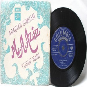 "ISLAMIC  INDIAN  Arabian Simham YUSUF NABI 7"" 45 RPM EMI angel EP 1972"