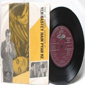 "BOLLYWOOD INDIAN  yeh Rastey Hain Pyar Ke  ASHA BHOSLE Mohd. Rafi   7"" 45 RPM EMI Angel EP 1963"