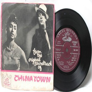 "BOLLYWOOD INDIAN  China Town RAVI  7"" 45 RPM EMI Angel EP"