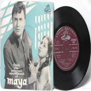 "BOLLYWOOD INDIAN  Maya SALIL CHOWDHURY Mohd. Rafi 7"" 45 RPM Angel EP"