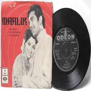 "BOLLYWOOD INDIAN  maalik KALYANJI ANANDJI Mahendra Kapoor 7"" 45 RPM EMI Odeon EP 1972"