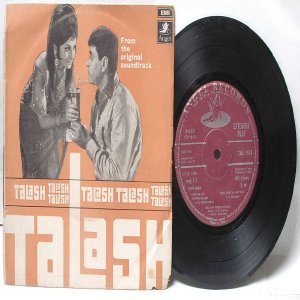 "BOLLYWOOD INDIAN  Talash S.D. BURMAN Asha Bhosle7"" 45 RPM EMI Angel EP 1969"