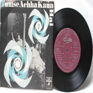 "BOLLYWOOD INDIAN Tumse Achha Kaun Hai SHANKAR JAIKISHAN Mohd. Rafi  7"" 45 RPM EMI Angel EP 1969"