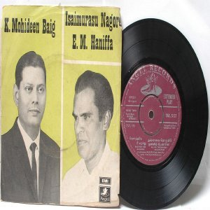 "BOLLYWOOD INDIAN  K. Mohideen ISAIMURASU NAGORE E.M. Hanifa  7"" 45 RPM EMI Angel EP 1969"