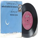 "ISLAMIC  INDIAN  Mubarak Mahina Hai Ramzan Ka MAHENDRA KAPOOR 7"" 45 RPM Angel EP 1969"