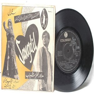 "BOLLYWOOD PAKISTAN  INDIAN  Sangdil M. ASRAF  7"" 45 RPM  Columbia EP"