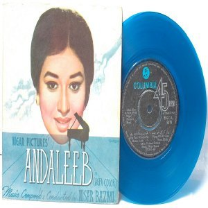 "BOLLYWOOD PAKISTAN  INDIAN  Andaleeb NISAR BAZMII  7"" 45 RPM  Columbia EP BLUE VINYL"