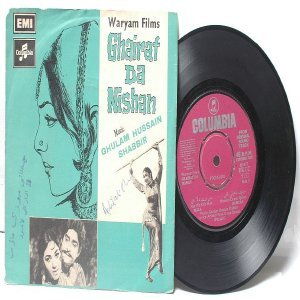 "BOLLYWOOD PAKISTAN  INDIAN  Ghairat Da Nishan GHULAM HUSSAIN SHABBIR  7"" 45 RPM  Columbia EP 1972"