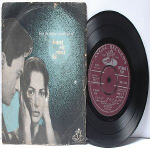"BOLLYWOOD INDIAN Baat Ek Raat Ki S.D. BURMAN Mohd. Rafi 7"" 45 RPM EMI Angel EP 1962"
