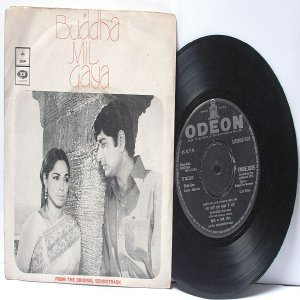 "BOLLYWOOD INDIAN  Buddha Mil Gaya RAHUL DEV BURMAN Kishore Kumar 7"" 45 RPM EMI Odeon EP 1971"