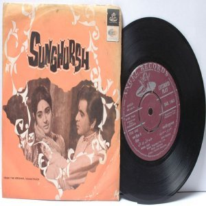 "BOLLYWOOD INDIAN  Sanghursh NAUSHAD Mohd. Rafi 7"" 45 RPM Angel EP  1968"