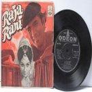 "BOLLYWOOD INDIAN  Raja Rani RAHUL DEV BURMAN Lata Mangeshkar 7"" 45 RPM EMI Odeon EP 1972"