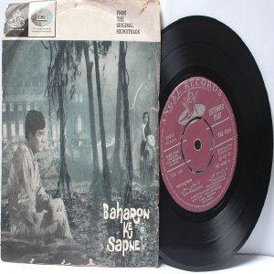 """BOLLYWOOD INDIAN  Baharon Ke Sapne RAHUL DEV BURMAN Lata Mangeshkar 7"""" 45 RPM Angel EP 1967"""
