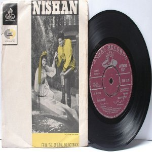 "BOLLYWOOD INDIAN  Nishan USHA KHANNA Asha Bhosle 7"" 45 RPM Angel EP  1965"