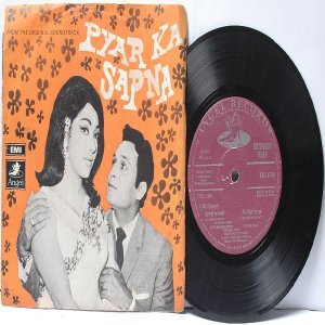 "BOLLYWOOD INDIAN  Pyar Ka Sapna CHITRAGUPTA Asha Bhosle 7"" 45 RPM EMI Angel EP 1969"