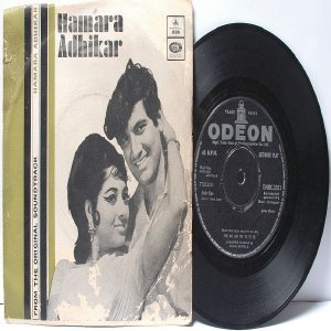 "BOLLYWOOD INDIAN  Hamara Adikar CHITRAGUPTA Kishore Kumar  7"" 45 RPM EMI Odeon EP  1971"