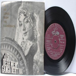 "BOLLYWOOD INDIAN  Jis Desh men Ganga Behti Hai MUKESH Lata Mangeshkar 7"" 45 RPM EMI Angel EP"