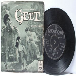"BOLLYWOOD INDIAN  Geet KALYANJI ANANDJI Mahendra Kapoor ASHA BHOSLE 7"" 45 RPM EMI Odeonl EP 1970"