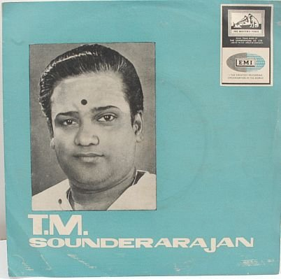 "BOLLYWOOD T.M. Sounderarajan BLUE 7"" India HMV 1968"