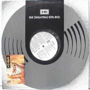 Malay Rock Metal Band PUTRA Promo EMI  LP