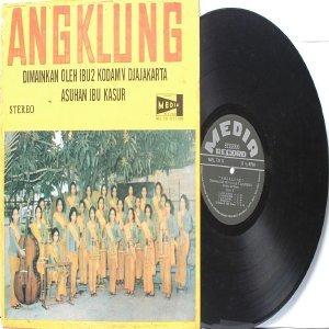 Malay  Indonesian Folk Music ANGKLUNG Ibu Kodam V  Djajakarta LP