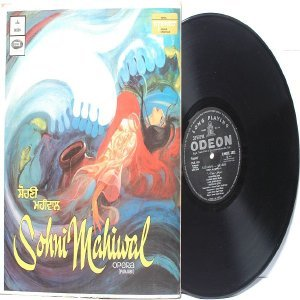 PUNJABI  INDIAN  OPERA Sohni Mahiwal NARINDER BIBA EMI Odeon LP