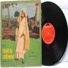 BOLLYWOOD INDIAN  Shirdi-Ke-Saibaba POLYDOR INDIA LP