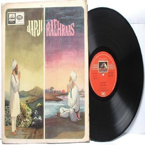 PUNJABI  INDIAN  Japji & Raehraas  EMI HMV Red Label LP