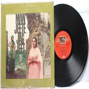 BOLLYWOOD INDIAN  PUNJABI Man Jeete Jag Jeet S. MOHINDER EMI HMV Red label INDIA LP