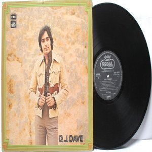 Malay  70s Pop  Singer D.J. DAVE EMI Regal  LP 1975