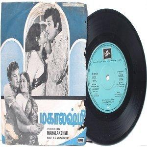 "BOLLYWOOD INDIAN  Mahalakshmi M.S. VISWANATHAN P. Susheela  7"" 45 RPM EMI Columbia  EP 1978"