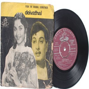 "BOLLYWOOD INDIAN  DeivathaiT.M. SOUNDARARAJAN P. Susheela 7"" 45 RPM EMI Angel EP 1964"