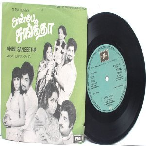 "BOLLYWOOD INDIAN Anbe Sangeetha ILAIYARAJA 7"" 45 RPM EMI Columbia  EP 1979"