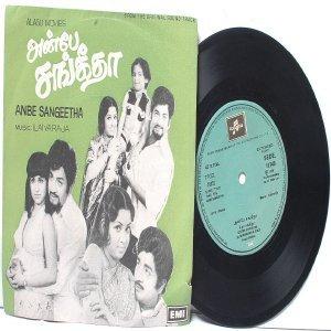 "BOLLYWOOD INDIAN Anbe Sangeetha ILAIYARAJA 7"" 45 RPM EMI Columbia  EP 1979"