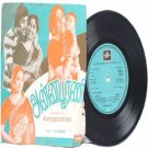 "BOLLYWOOD INDIAN  Annapoorani V. KUMAR P.. Susheela 7"" 45 RPM  EMI Columbia PS EP 1978"