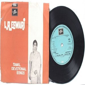 "INDIAN RELIGIOUS Tamil Devotional Songs L.R. ESWARI EMI Columbia India 7"" PS EP 1972"