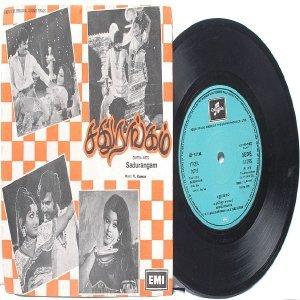 "BOLLYWOOD INDIAN  Sadurangam V. KUMAR   7"" 45 RPM EMI Columbia  EP 1978"