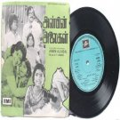 "BOLLYWOOD INDIAN  Anbin Alaigal A.T. UMMER 7"" 45 RPM  EMI Columbia PS EP 1978"