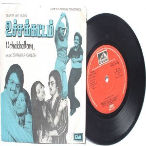 "BOLLYWOOD INDIAN Uchakkattam SHANKAR-GANESH S. Janaki 7"" 45 RPM EMI hmv India  PS EP 1980"