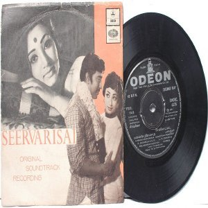 "BOLLYWOOD INDIAN Seervarisai M.S. VISWANATHAN   7"" 45 RPM  EMI Odeon PS EP  1973"