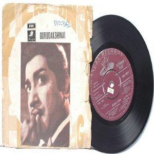 "BOLLYWOOD INDIAN Gurudakshinai PUGAZHENDHI P. Susheela 7"" 45 RPM  EMI Angel PS EP  1969"