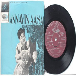 "BOLLYWOOD INDIAN Annavinaasai K.V. MAHADEVAN P. Susheela  7"" 45 RPM EMI Angel  7 EP 1966"
