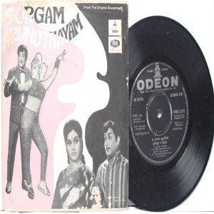 "BOLLYWOOD INDIAN  Sorgam Arunothayam M.S. VISWANATHAN  7"" 45 RPM EMI Odeon EP  1970"
