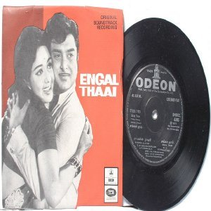 BOLLYWOOD INDIAN  Engal Thaai M.S. VISWANATHAN L.r. Eswari  EMI Odeon LP 1973